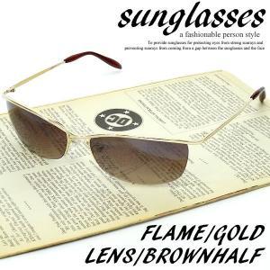 リームレス型 メタル サングラス メンズ 人気 おしゃれ UV ちょい悪 サングラス オラオラ系 おしゃれ 伊達メガネ メンズ|mobadepa