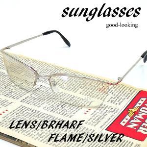 サングラス メンズ 安い 人気 UVカット オラオラ系 ちょい悪 ワル系 お兄系 ホスト 伊達メガネ メンズ 2012-9|mobadepa