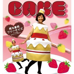 クリスマス コスプレ 衣装 メンズ レディース クリスマスケーキ 男性 女性 コスチューム 着ぐるみ|mobadepa