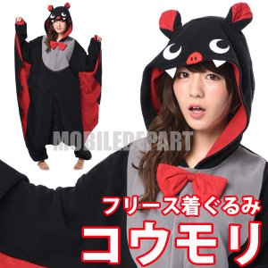 ハロウィン コスプレ 衣装 レディース コウモリ ハロウィン 衣装 着ぐるみ 女性 仮装 コスチューム フリース BAT 2744|mobadepa