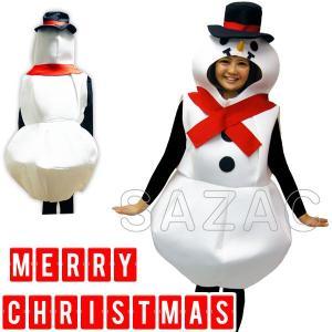 即納 クリスマス コスプレ 大きいサイズ スノーマン コスチューム 雪だるま コスプレ 着ぐるみ メンズ レディース|mobadepa