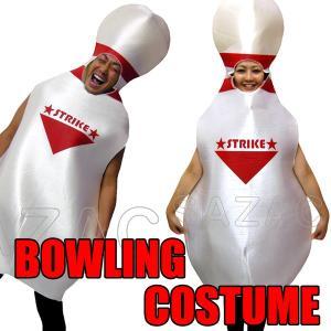 クリスマス コスプレ 衣装 男性 女性 仮装 コスチューム 大人用 着ぐるみ メンズ 大きいサイズ ボーリングピン 2769|mobadepa