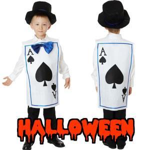 ハロウィン 衣装 子供 男の子 ハロウィン コスプレ 子供 ハロウィン 衣装 海外 ハロウィン 仮装 子供  トランプボーイ|mobadepa