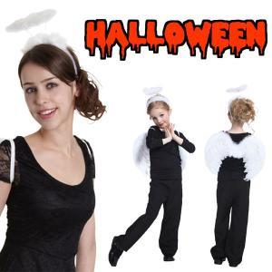 ハロウィン 衣装 女性 子供 安い ハロウィン コスプレ 魔女 悪魔 仮装 コスチューム エンジェルパーツセットホワイト|mobadepa