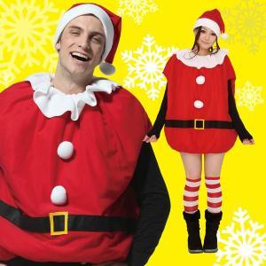 サンタ コスプレ レディース メンズ 安い クリスマス コスプレ 衣装 レディース 男性 着ぐるみ モコモコサンタ mobadepa