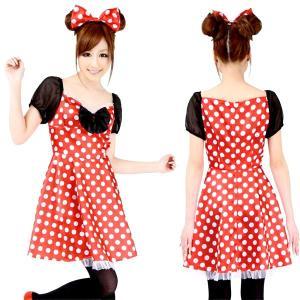 ハロウィン コスプレ 衣装 安い 大人 ディズニー 仮装 コスチューム ミニーマウス風 ワンピース ドットリボン|mobadepa
