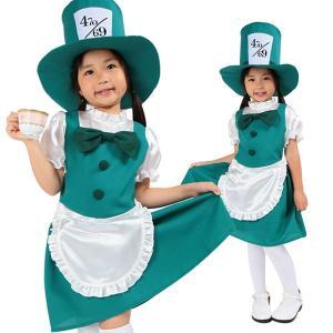 ハロウィン 衣装 アリス 子供 マッドハッター風 キッズ コスチューム 仮装 帽子屋 ハッターガール 100|mobadepa