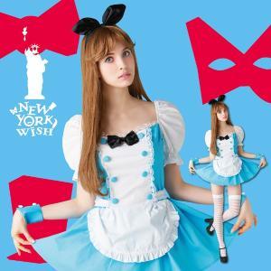 ハロウィン コスプレ 衣装 ディズニー 大人 不思議の国のアリス メイド風 仮装 コスチューム ワンダーランドガール|mobadepa