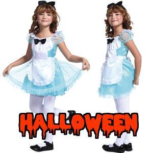 ハロウィン コスプレ 衣装 子供 ディズニー 不思議の国のアリス メイド風 仮装 コスチューム キッズ ワンダーランドガール 120|mobadepa