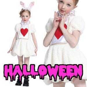ハロウィン コスプレ ディズニー ハロウィン 衣装 キッズ 不思議の国のアリス衣装 ワンダーラビットガールキッズ 140|mobadepa