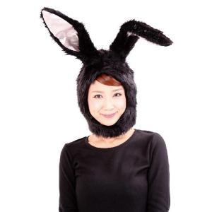 アニマル かぶり物 コスプレ衣装 コスチューム かぶりもの パーティグッズ 動物 マスク アニマル マスク もふもふうさたん 黒|mobadepa