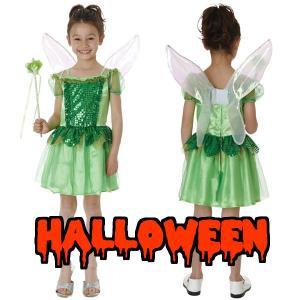 ハロウィン 衣装 子供 ディズニー 女の子 ハロウィン コスプレ ディズニー ハロウィン 仮装 ティンカーベル120|mobadepa