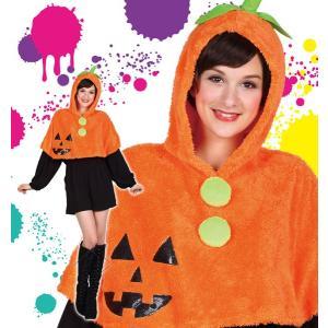 ハロウィン コスプレ 衣装 もこもこパンプキンケープ 4560320848233|mobadepa