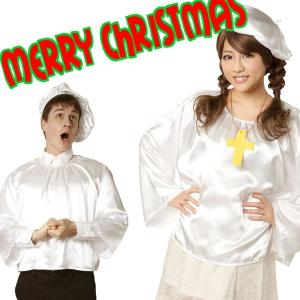 クリスマス コスプレ 聖歌隊 メンズ レディース コスチューム 女性 男性 大人 ゴスペルセット mobadepa