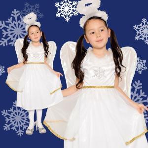 クリスマス コスプレ 衣装 子供 女の子 キッズ コスチューム カチューシャ ワンピース 羽 キッズエンジェル 100|mobadepa