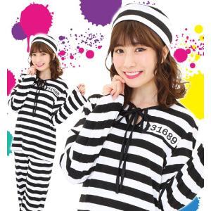 ハロウィン コスプレ 安い 衣装 囚人服 コスプレ ボーダー レディース 長袖 ズボン 帽子 仮装 コスチューム フォンデットスーツ ladies|mobadepa