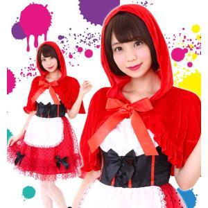 ハロウィン コスプレ 衣装 レディース 女性用 赤ずきんちゃん 仮装 コスチューム レッドフードガール|mobadepa