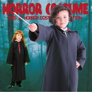 ハロウィン 衣装 子供 安い 人気 ハロウィン 魔法使い 子供 ハリーポッター風 仮装 コスチューム キッズ魔法学園ローブ|mobadepa