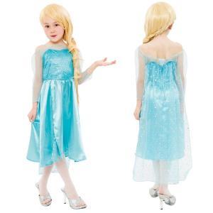 ハロウィン コスプレ 衣装 子供 安い ディズニー アナと雪の女王風 エルサ ドレス エレガントドレスキッズ 120|mobadepa