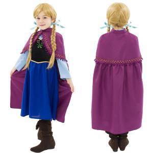 ハロウィン コスプレ 衣装 子供 安い ディズニー アナと雪の女王 アナ風 ドレス チロリアンドレスキッズ 120|mobadepa