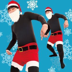 サンタ コスプレ メンズ レディース 安い クリスマス コスプレ 衣装 男性 女性 今すぐサンタ|mobadepa