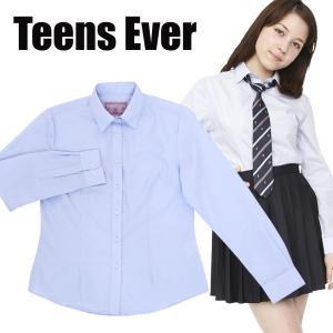 スクールシャツ レディース 高校生 制服 シャツ カッターシャツ 長袖 学生 女子高生 ブランド TEENS EVER 水色 L|mobadepa