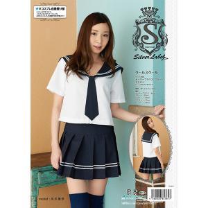 コスプレ セーラー服 衣装 レディース セット コスチューム セーラー服 半袖 制服セット Sherry's Closet SL 3rd クールスクール|mobadepa