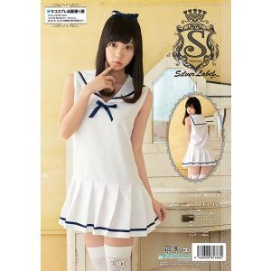 コスプレ セーラー服 衣装 レディース セット コスチューム セーラー服 半袖 制服セット Sherry's Closet SL 3rd ホワイトマリン|mobadepa