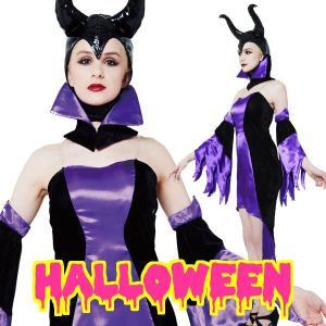 ハロウィン コスプレ 衣装 魔女 女性 レディース ヴィランズ マレフィセント風 仮装 ダークフォレストクイーン|mobadepa