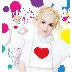 ハロウィン コスプレ 衣装 女性 ディズニー 不思議の国のアリス風 うさぎ 仮装 コスチューム フラッフィーバニーガール|mobadepa