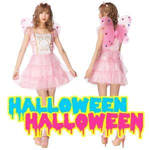 ハロウィン 衣装 女性 妖精 コスプレ レディース 安い 仮装 コスチューム TorS プリンセスフェアリー mobadepa