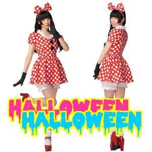 ハロウィン コスプレ ディズニー ミニーちゃん風 コスプレ 衣装 女性 ミニー風 コスチューム TorS レッドベリードロップ mobadepa