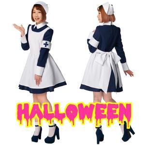 ハロウィン 衣装 ナース服 コスプレ 安い ワンピース レディース コスチューム 仮装 TorS メロディーナース mobadepa