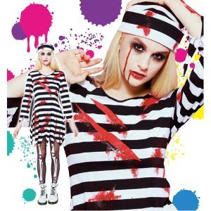 ハロウィン コスプレ 安い 衣装 囚人服 コスプレ ボーダー レディース ワンピース 仮装 ブラッディー プリズナー レディース mobadepa