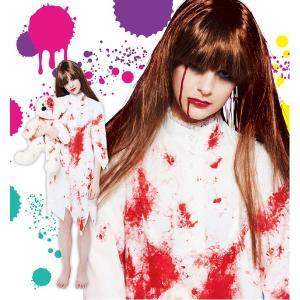 ハロウィン コスプレ 衣装 レディース バイオハザード 少女風 血まみれ ぬいぐるみ付き ブラッディーリトルガール mobadepa