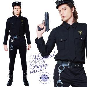 ハロウィン コスプレ 衣装 メンズ ポリス 仮装 コスチューム 男性 警察 制服 セット マジカルポリス メンズ|mobadepa