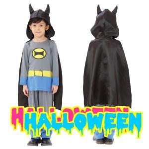 ハロウィン 衣装 子供 アメコミ コスプレ バットマン風 仮装 コスチューム キッズ アメリカンヒーロー 120|mobadepa