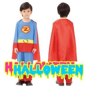 ハロウィン 衣装 子供 アメコミ コスプレ スーパーマン風 仮装 コスチューム キッズ アメリカンヒーロー 100|mobadepa