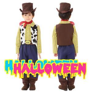 ハロウィン 衣装 子供 ディズニー トイストーリー ウッディ風 コスプレ 男の子 キッズ リトルカウボーイ 120|mobadepa