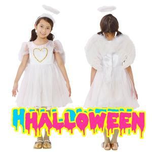 ハロウィン コスプレ 衣装 キッズ 子供 天使 仮装 コスチューム リトルキューピッド 120|mobadepa
