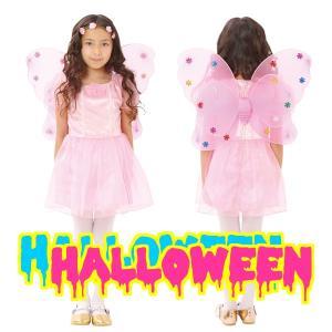 ハロウィン コスプレ衣装 キッズ フローラルフェアリー 100 4560320859727|mobadepa
