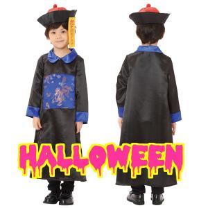 ハロウィン 衣装 キッズ 子供 ゾンビ コスプレ モンスター ホラー 仮装 コスチューム キョンシー キッズ 120|mobadepa