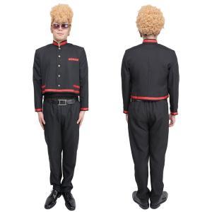 ハロウィン コスプレ 衣装 男性 大人用 氣志團風 学ラン 仮装 コスチューム メンズ 木更津 短ラン 赤ライン|mobadepa