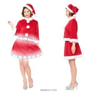 クリスマス コスプレ レディース サンタ コスプレ 衣装 女性 コスチューム セットアップ 光る エレクトリックツーピースサンタ|mobadepa