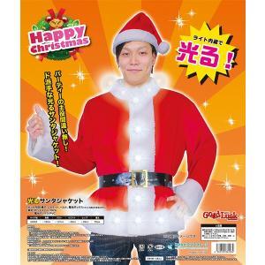 サンタクロース 衣装 メンズ サンタ コスプレ 衣装 メンズ 長袖 大きいサイズ 男性 コスチューム 光るサンタジャケット|mobadepa