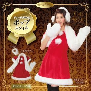 サンタ コスプレ ワンピース クリスマス コスプレ 衣装 レディース サンタクロース コスチューム ホワイトシュガーサンタ|mobadepa