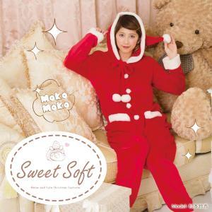 サンタ コスプレ 長袖 クリスマス コスプレ 衣装 レディース サンタクロース 着ぐるみ コスチューム Sweet Soft オールインワンサンタ|mobadepa