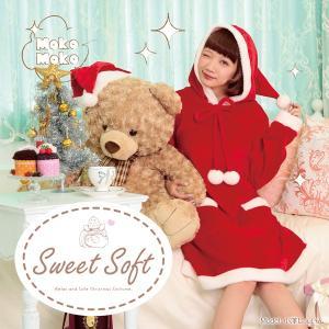 クリスマス コスプレ レディース サンタ コスプレ 衣装 長袖 コスチューム ワンピース 定番 Sweet Soft ポンポンワンピースサンタ|mobadepa