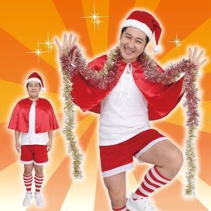 サンタ コスプレ メンズ 安い クリスマス コスプレ 衣装 男性 スーパーサンタマン|mobadepa