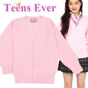 スクールカーディガン 女子 カーディガン 学生 女子 安い 高校生 ブランド  TEENS EVER シュガーピンク 大きいサイズ LL|mobadepa